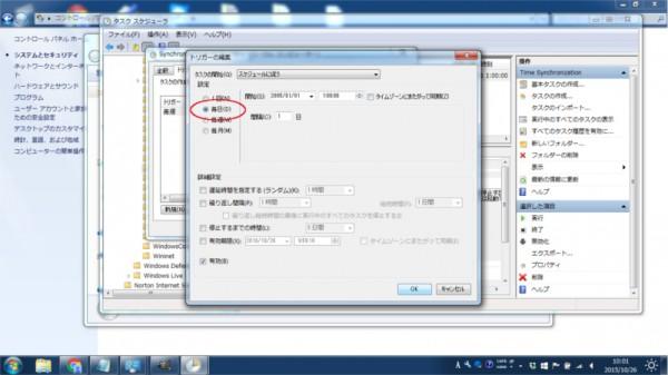 b_09-2-s